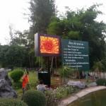 Outdoor LED Display การไฟฟ้าฝ่ายผลิตแห่งประเทศไทย (เขื่อนวชิราลงกรณ์)