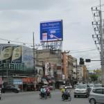 Outdoor LED DisplayBNO Group ป้ายกาญจนบุรี