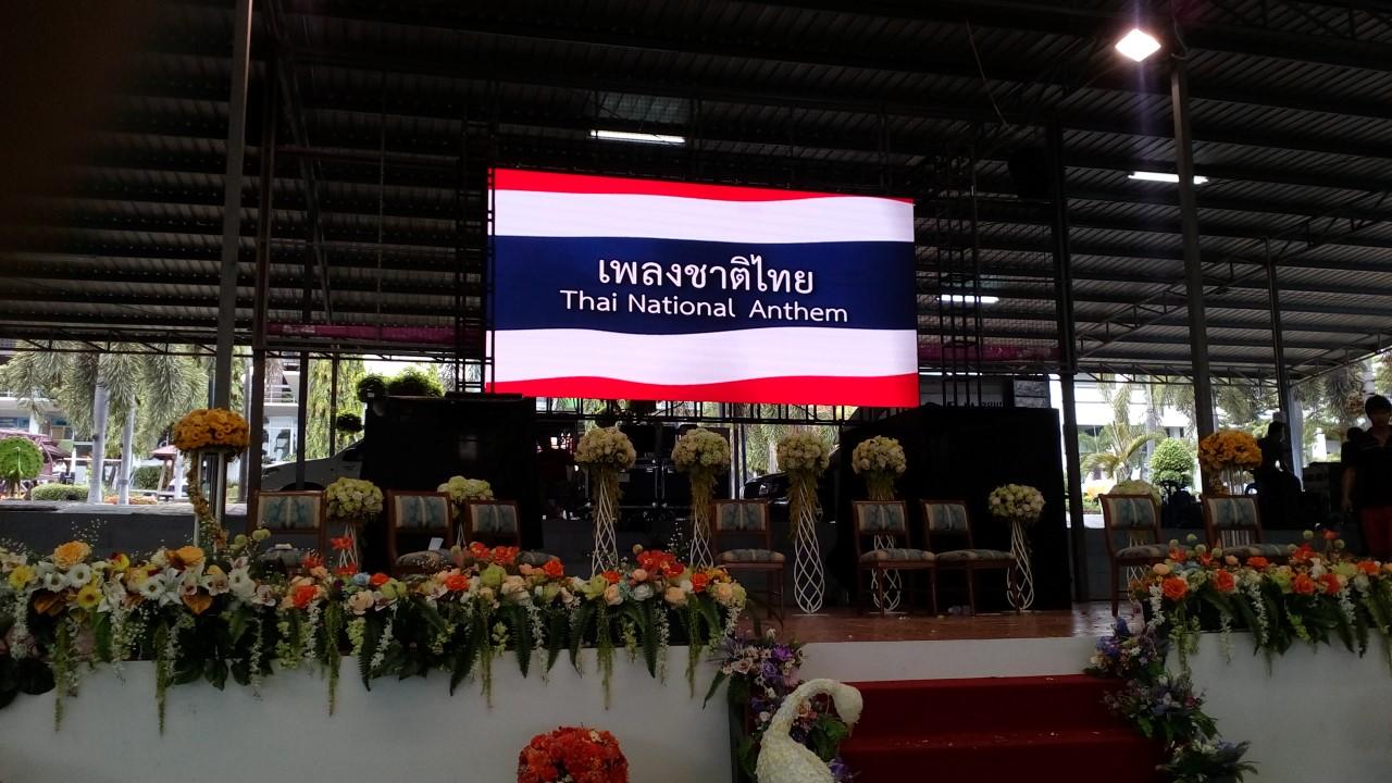 งานเช่าจอโรงเรียนชลบุรีสุขบท