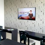 """LED TV 65"""" โรงเรียนสอนภาษาจีน ถังอินเตอร์เนชั่นแนล"""