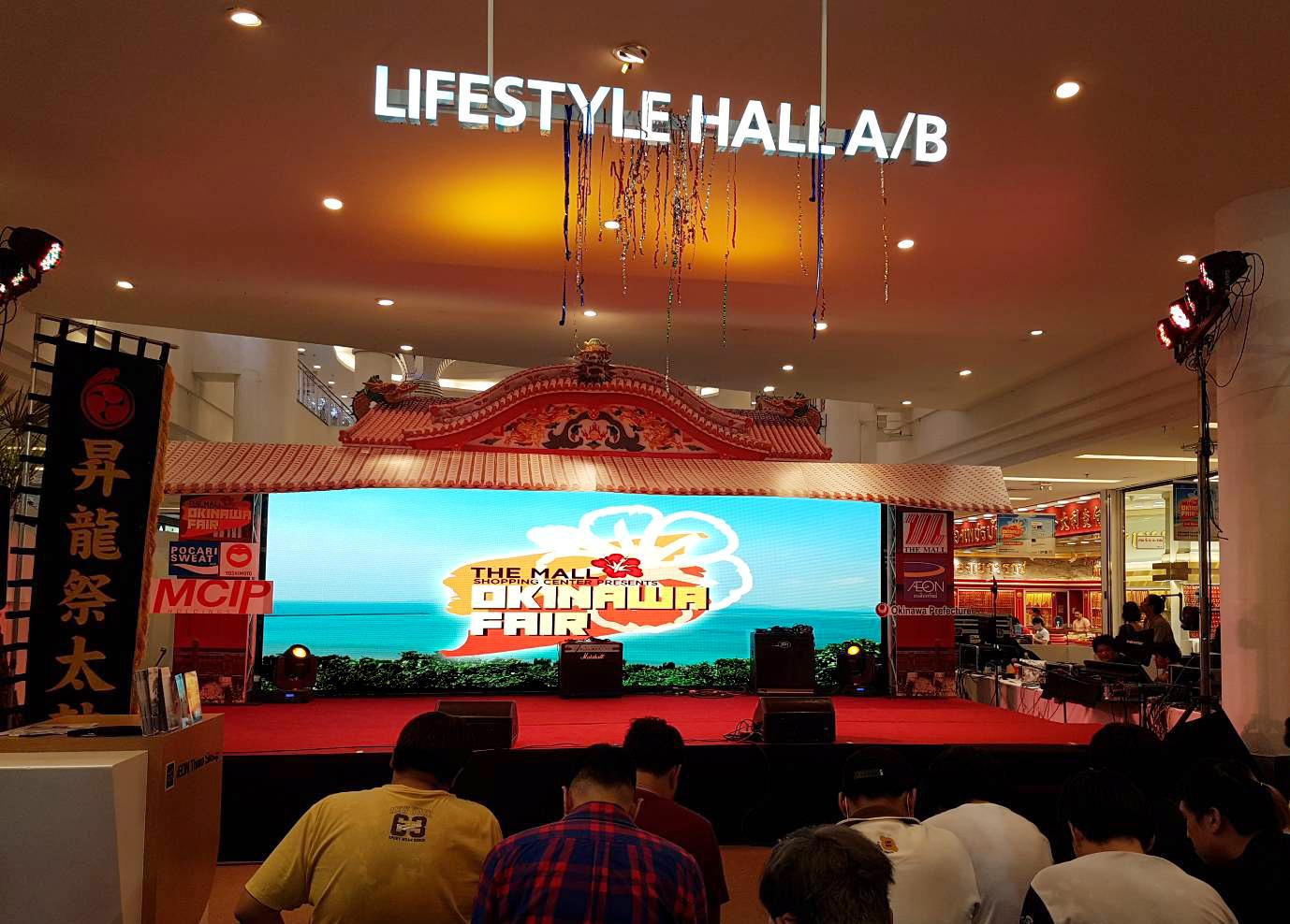 งานเช่าจอ LED - Okinawa Fair (The Mall บางกะปิ)