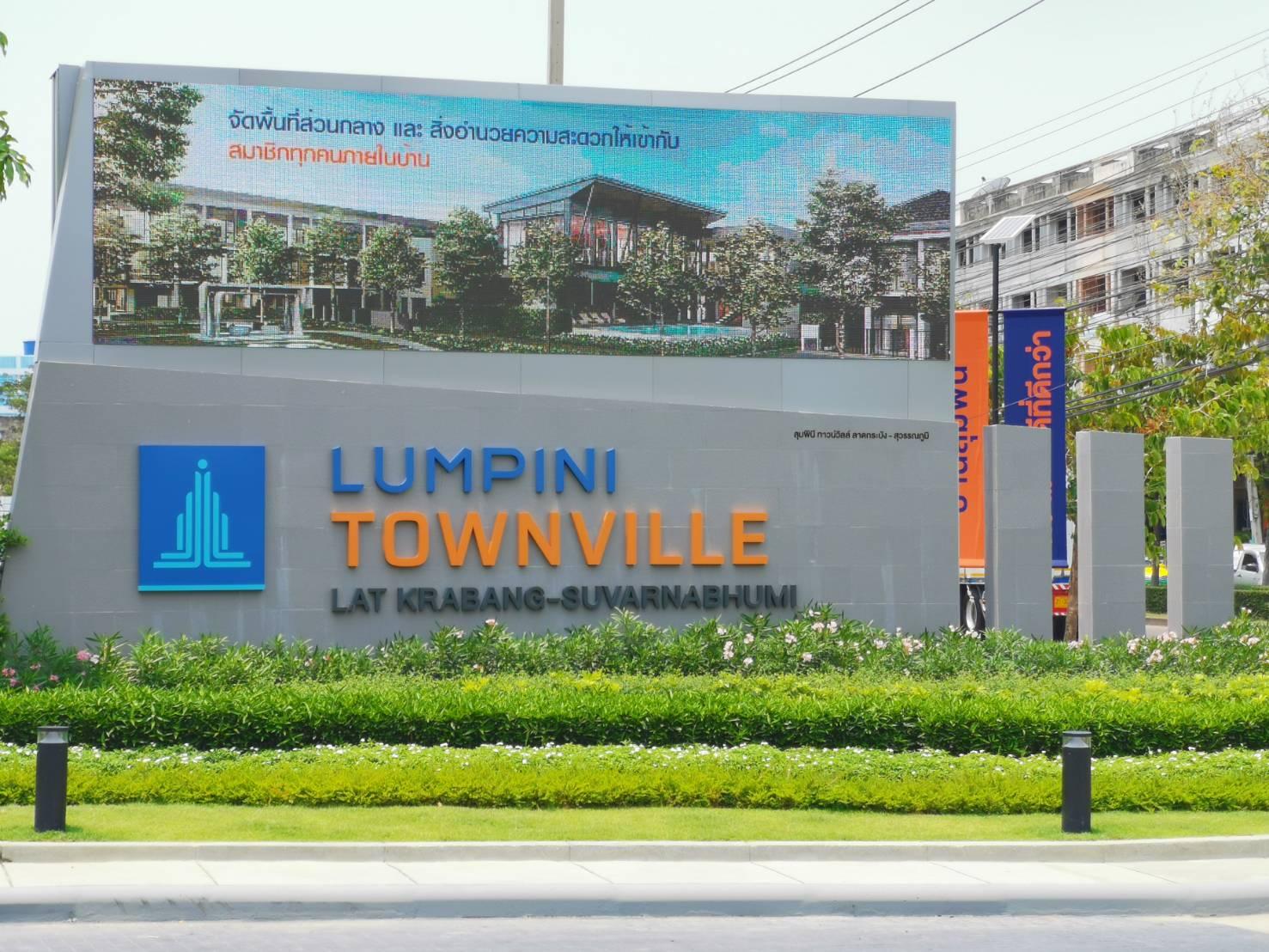 งานติดตั้ง จอ LED - LPN Townville ลาดกระบัง